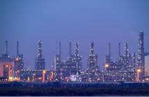 Refinery2